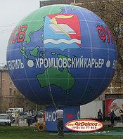 """Надувной шар """"Глобус"""" 8*8*10 м"""