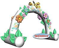 Большая надувная фигура арка с цветами 5,0*1,3*2,8 м