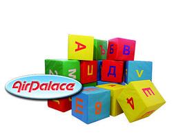 Учимся азбуке - мягкие кубики алфавит для детей 0,2*0,2*0,2 м - 9 кубиков
