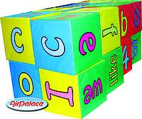 Азбука английская - мягкие кубики алфавит 0,3*0,3*0,3 м - 16 кубиков