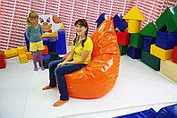 Бин-Бег - мягкое кресло для детей и взрослых 1,5*1,0 м
