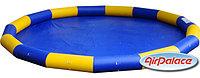Надувной бассейн 10 м