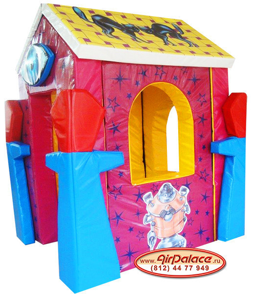 Магический домик - мягкий безопасный детский 1,6*1,8*2,0 м