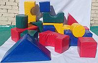 Мягкий конструктор - 18 деталей 0,8*0,4*0,6 м