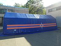 Палатка МЧС 9х6м, фото 1