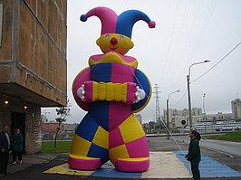 Надувная фигура Скоморох 3 м