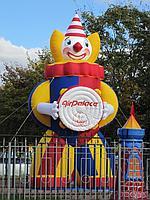 Надувная фигура Клоун 7 м