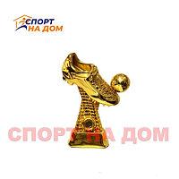 """Статуэтка """"Золотая бутса с мячом"""""""