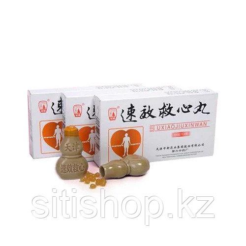 Таблетки от боли в сердце - Suxiaojiuxinwan