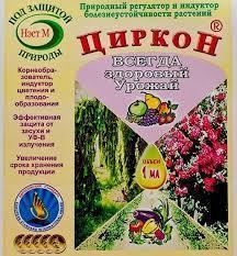 Циркон НЭСТ М 1мл