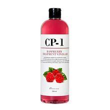 Кондиционер-ополаскиватель с малиновым уксусомEsthetic HouseCP-1 Raspberry Treatment Vinegar, 500мл.
