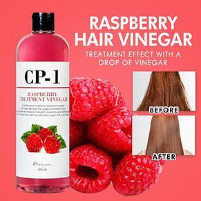 Кондиционер-ополаскиватель с малиновым уксусом Esthetic House CP-1 Raspberry Treatment Vinegar, 500мл., фото 2