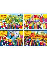 Альбом для рисования 16 л.BG Цветные мечты