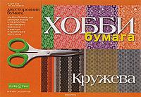 Двусторонняя бумага для Декора 8л 16дизайнов Кружева