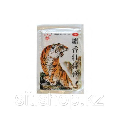 Согревающий пластырь - Тигр