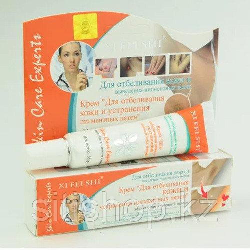 Щи фей ши - Крем для отбеливания кожи и выведения пигментных пятен (подмышки, промежность, ягодицы, грудь)