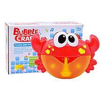 Игрушка для мыльных пузырей Bubble Crab