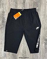 Футбольные шорты Nike AirMax