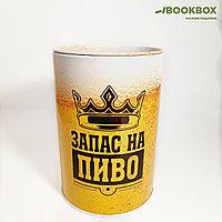 Копилка «Запас на пиво», 8 х 12 см
