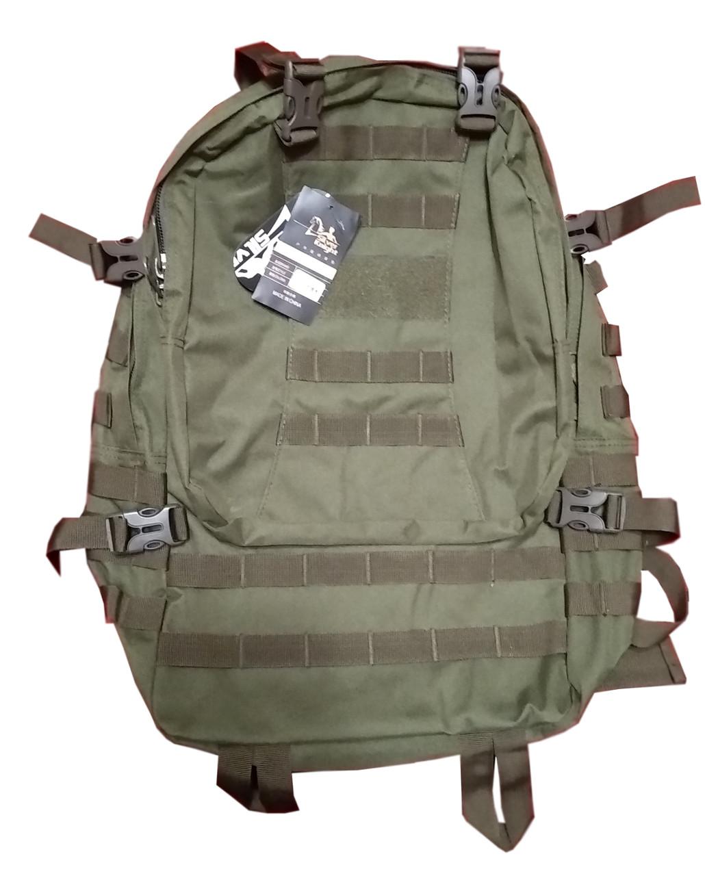 Рюкзак армейский (туристический) 45л