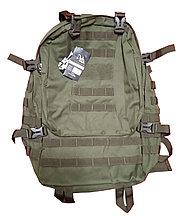 Рюкзак армейский (туристический) 50л
