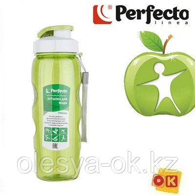 Бутылка для воды, 700 мл. PERFECTO LINEA (спорт, развлечение, ЗОЖ) (34-702250)