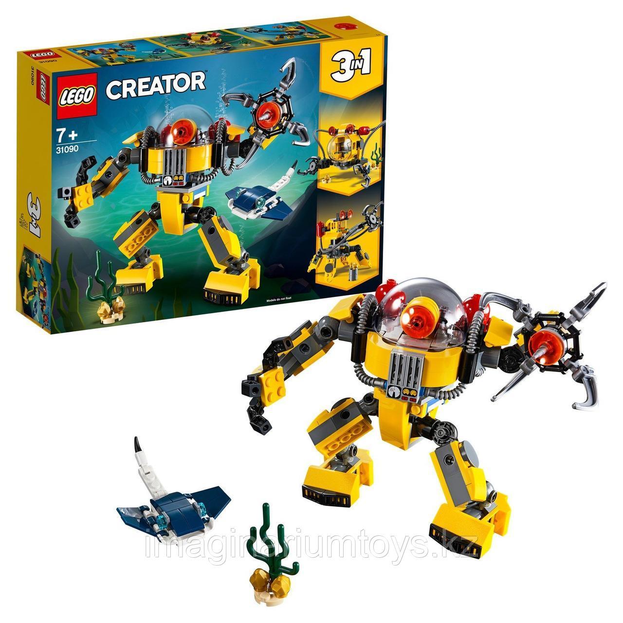 Конструктор LEGO Creator 3 в 1 Робот для подводных исследований 31090 - фото 2