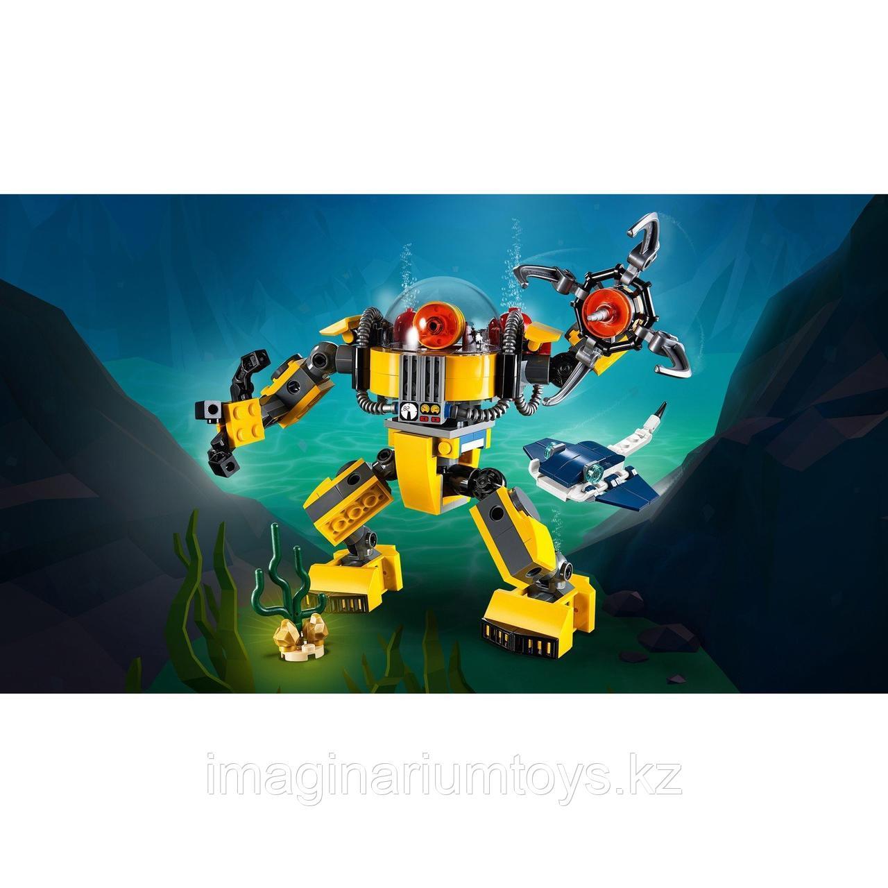 Конструктор LEGO Creator 3 в 1 Робот для подводных исследований 31090 - фото 6