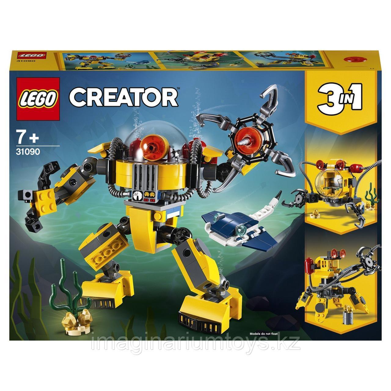 Конструктор LEGO Creator 3 в 1 Робот для подводных исследований 31090 - фото 1