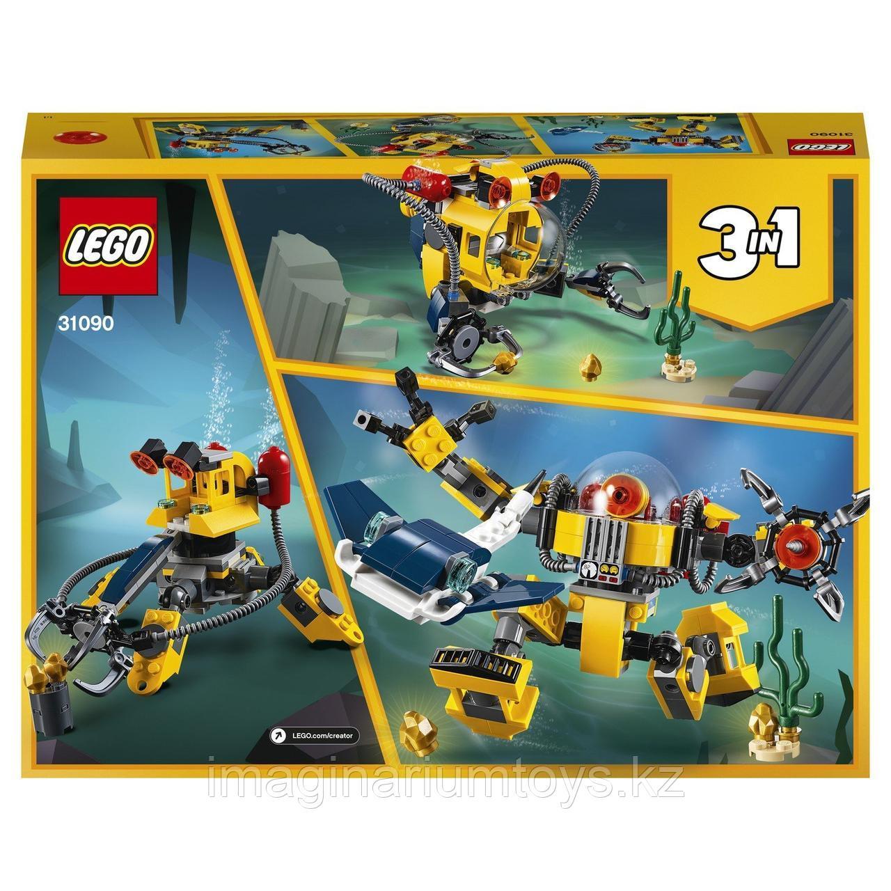 Конструктор LEGO Creator 3 в 1 Робот для подводных исследований 31090 - фото 8