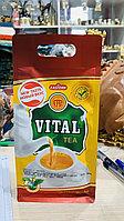 Чай Пакистанский VITAL