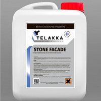 Пропитка для камня TELAKKA GIDROFOB STONE FACADE 10л