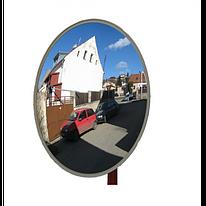 Дорожное зеркало универсальное 900мм