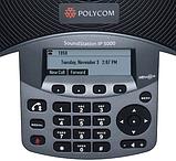 Polycom SoundStation IP 5000 -  IP-конференц телефон, фото 4