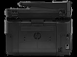 МФУ HP LaserJet Pro MFP M225dw, фото 4