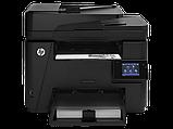 МФУ HP LaserJet Pro MFP M225dw, фото 2
