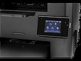 МФУ HP LaserJet Pro MFP M225dw, фото 6