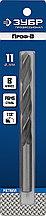 Сверло по металлу, сталь Р6М5, класс В, ЗУБР ПРОФ-В 11.0х142мм