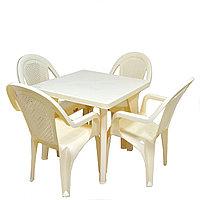 Садовый стол с 4 стульями Ddstyle бежевые