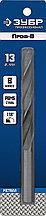 Сверло по металлу, сталь Р6М5, класс В, ЗУБР ПРОФ-В 13.0х151мм