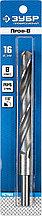 Сверло по металлу, проточенный хвотосвик, сталь Р6М5, класс В, ЗУБР ПРОФ-В 16.0х178мм