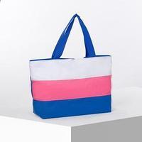 Сумка пляжная, отдел на молнии, без подклада, цвет голубой/розовый/белый