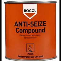 Медная противозадирная смазка Rocol Anti-Seize Compound
