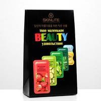 Набор косметических масок для лица Skinlite 'Твоё маленькое beauty удовольствие', 5 шт.