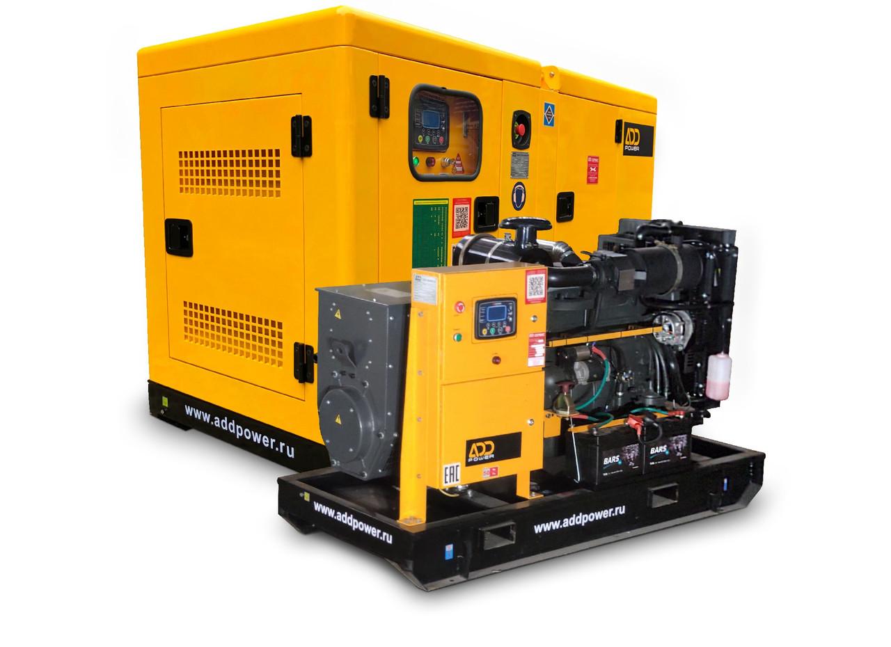 Дизельный генератор ADD16R