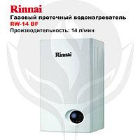 Газовый проточный водонагреватель Rinnai RWK-14 WTU