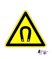 """Знак """"Внимание. Магнитное поле"""" Д-13"""