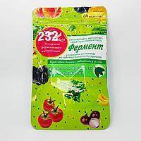 Капсулы для похудения Фермент + Форсколин 232 вида 60 капсул