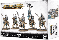 Ossiarch Bonereapers: Kavalos Deathriders (Жнецы Костей Оссиарха: Всадники смерти)