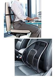 Поясничный упор, массажер для спины подходить в офисное кресло и авто